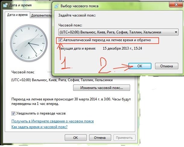 Как сделать так чтобы время на компьютере не сбивалось