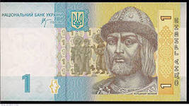 Ярослав мудрый на купюре список монет казахстана скачать