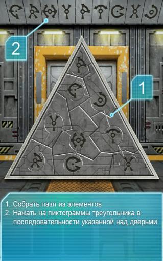 Игра угадай слово по 4 картинкам ответы на 1 уровень 9