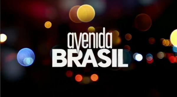проспект бразилии сколько всего серий