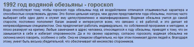 Яровая олеся россия, москва дата рождения: они всю жизнь будут отстаивать свою свободу.