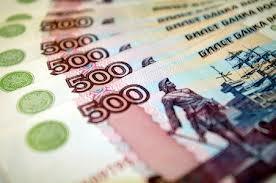 Падение курса доллара 2013