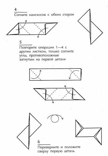 Инструкция оригами сюрикен