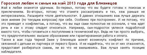 Автор статьи - лика верещагина специалист, мастер проектов