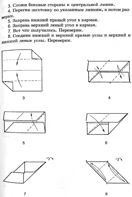 Как сделать куб из одного листа бумаги