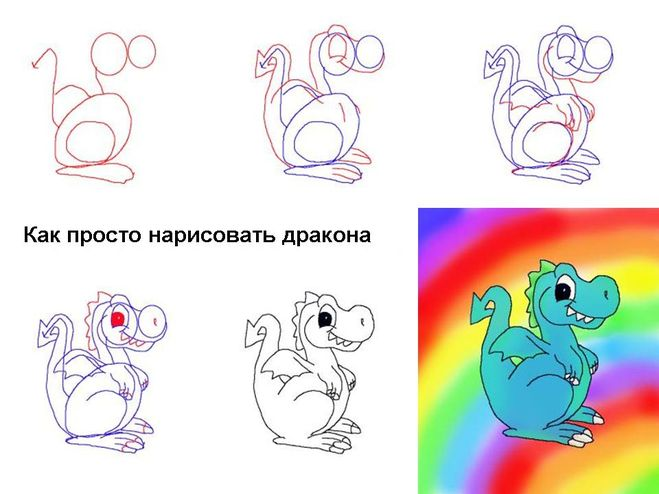 А вот другая схема рисования