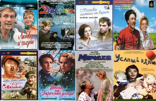 скачать лучшие советские сериалы
