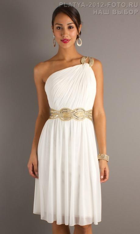 Не слишком короткое платье