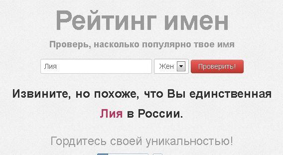 имена светлана: