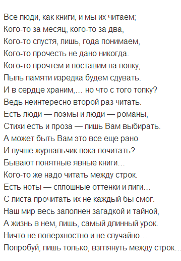 Алексеев экология читать онлайн