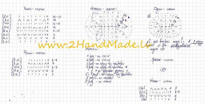 Нюша крючком схема вязания 72