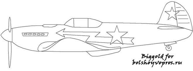 Как поэтапно нарисовать военный самолет просто