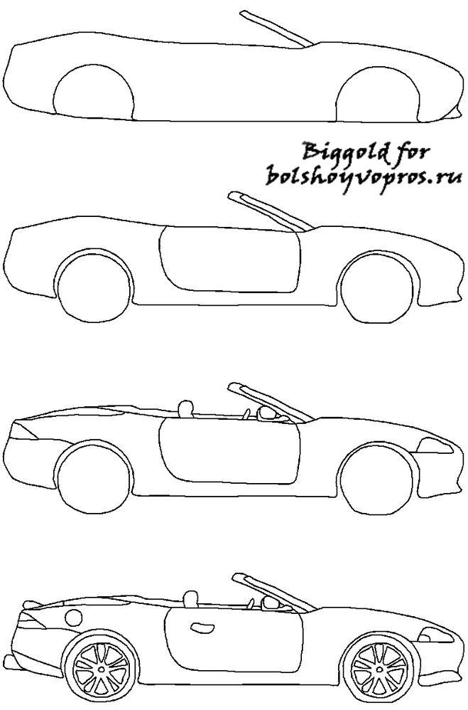 как правильно рисовпть машину