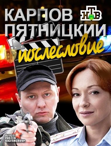 russkie-pishki-foto