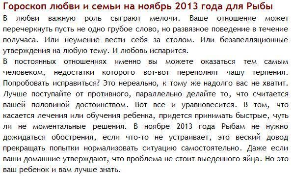 Сентябрь месяц завершения конфликта урана и марса в «петле».