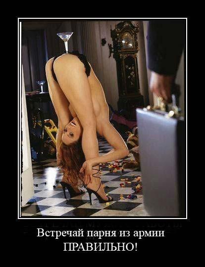 как лучше удовлетворить девушку Домодедово