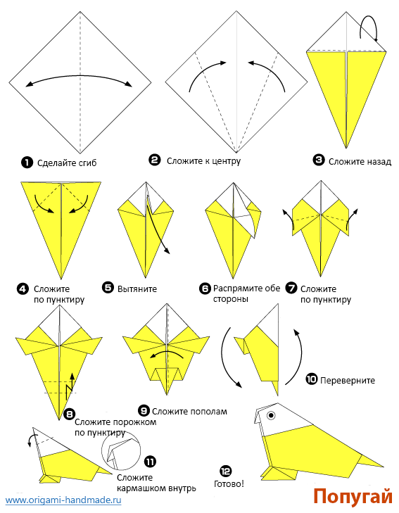 попугай из бумажных модулей