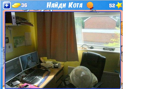 игра найди кота скачать бесплатно на компьютер - фото 11
