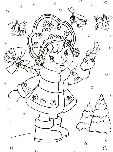 Как сделать новогоднюю открытку своими руками поэтапно
