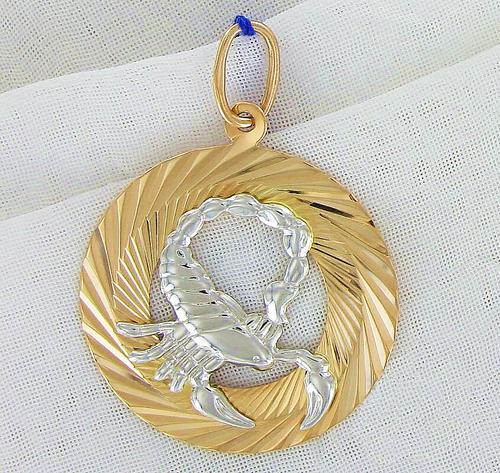 золото или серебро по знаком задиага