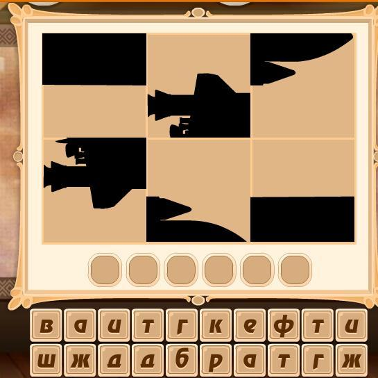 4 картинки 3 уровень 1 слово ответы на все уровни 11
