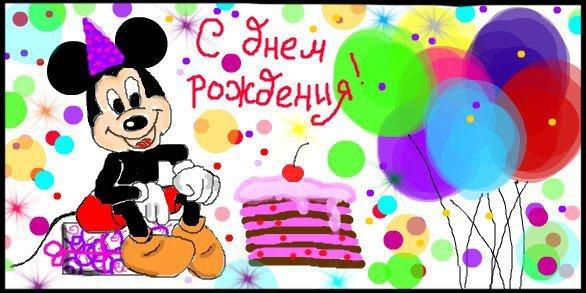 Поздравление девушки с днём рождения вк