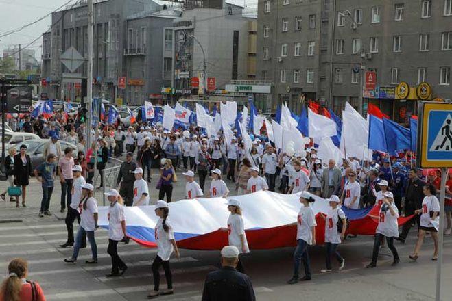 Официальный сайт города Новосибирска: Фотоальбом