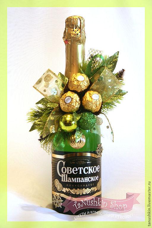 Мастер класс бутылка из конфет новый год