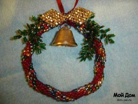 Бисер.  8245. 5. 4. 3. 2. 1. Предлагаю украсить свой дом рождественским венком.  Добавил.  Личный опыт.