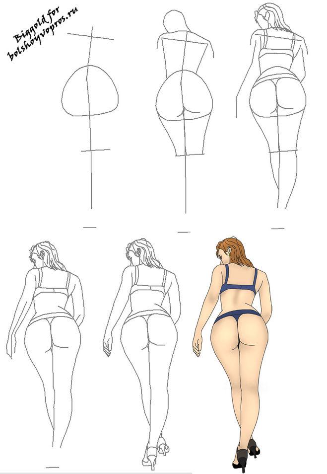 позы анимация секса