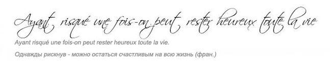 татуировки фразы с переводом фото