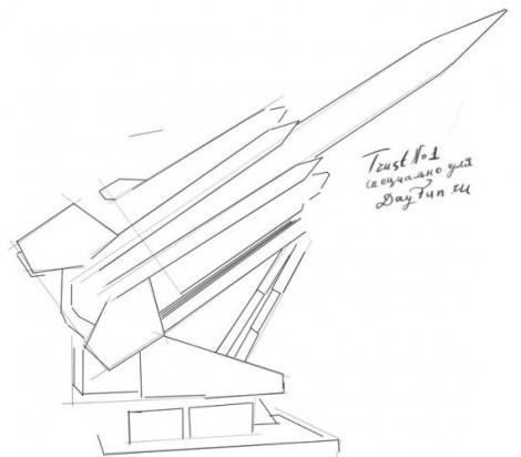 как нарисовать ракету карандашом поэтапно