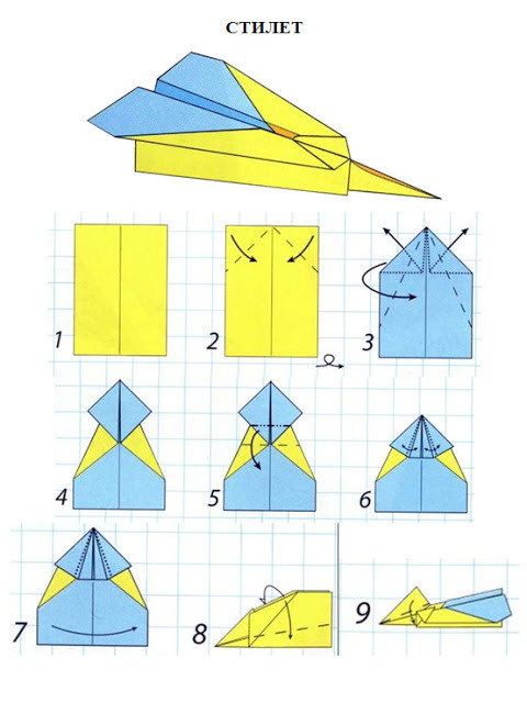 Самолёты из бумаги своими руками летающий