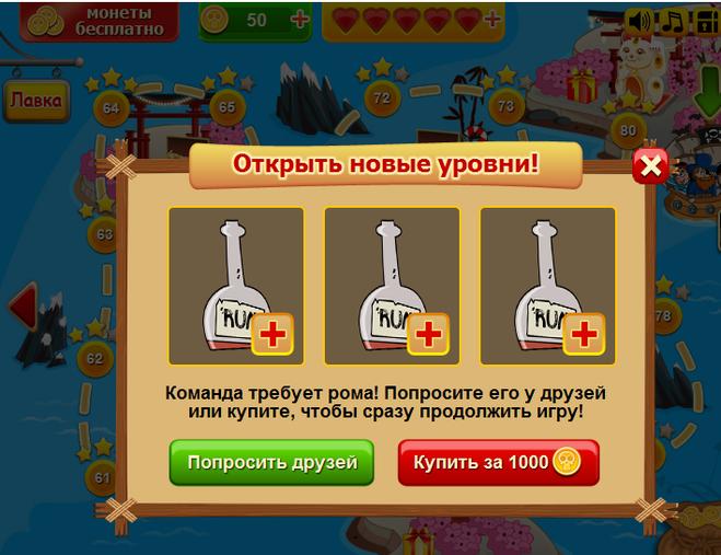 кот сокровища игра