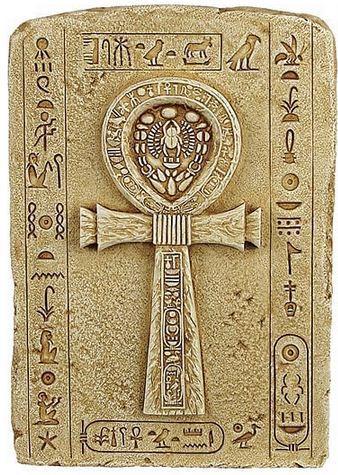 Анх, древнеегипетский крест с петлёй