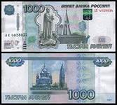 Где лицевая сторона у денег монета 1 рубль петр 1