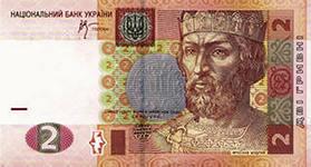 Кто изображен на 50 гривнах 175 суток в космосе марка цена