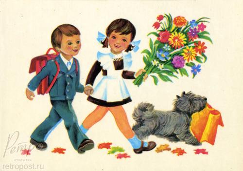 Нарисовать открытки для учителя