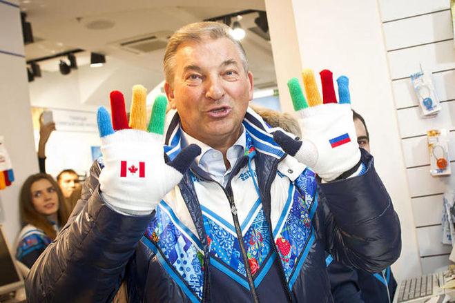 кастинговая перчатка