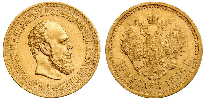 Как называются стороны монет аладдин монеты