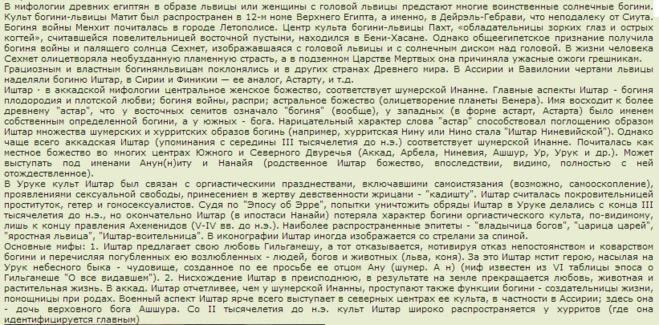 http://cdn.bolshoyvopros.ru/files/users/images/b8/d6/b8d681aaa65bac49a65338dc1692d867.png