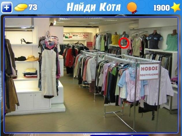 Секонд-хенд, Меха и Дублёнки и Кожа в г.Нижний Новгород по выгодным ценам от Меховая сенсация, секонд-хенд.