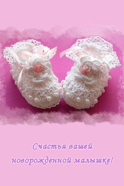 имена для девочек под знаком зодиака весы