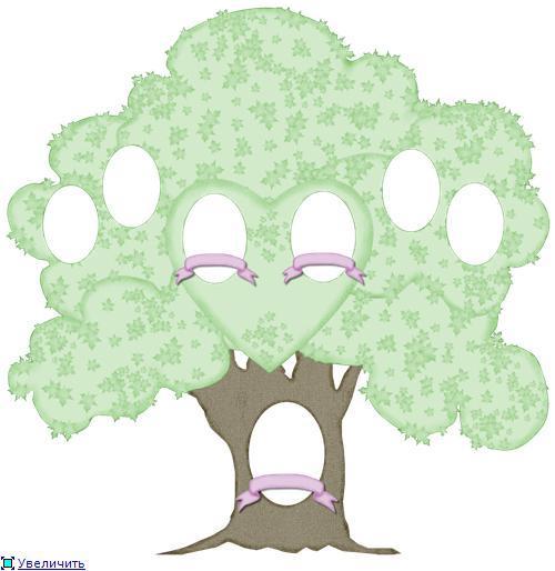 родословное дерево?
