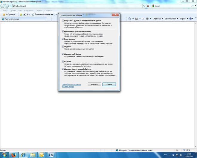 Как почистить кеш в internet explorer