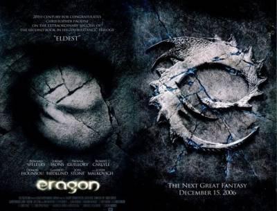 смотреть онлайн эрагон 2 в хорошем качестве: