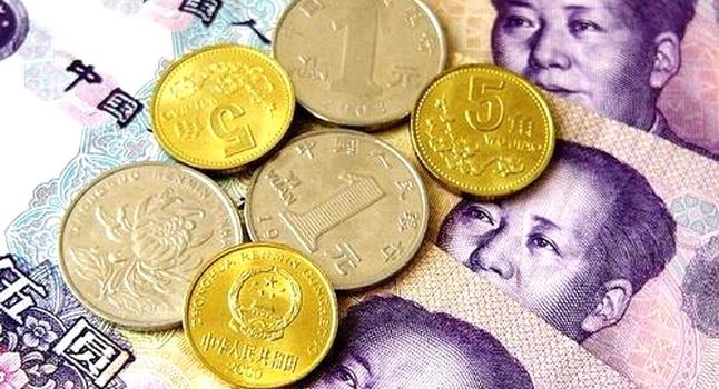 китайские деньги, название