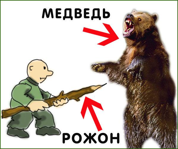 http://cdn.bolshoyvopros.ru/files/users/images/c2/c5/c2c56ca27bc1ab44f462ff3cc9f250c3.jpg