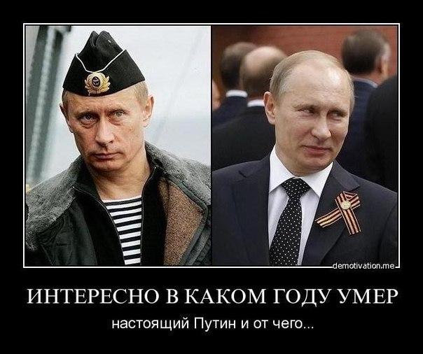 Прекращение агрессии России является залогом восстановления стабильности в Европе, - Турчинов - Цензор.НЕТ 5272