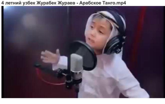 ЖУРАБЕК ЖУРАЕВ ВСЕ ПЕСНИ СКАЧАТЬ БЕСПЛАТНО